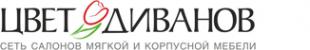 Логотип компании Сеть мебельных магазинов компьютерных столов