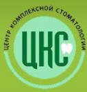 Логотип компании Многопрофильная клиника Постникова