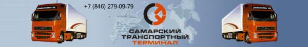 Логотип компании СТТ