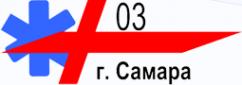 Логотип компании Скорая медицинская помощь