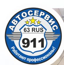 Логотип компании 911