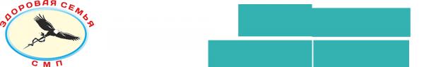 Логотип компании Здоровая семья