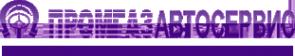 Логотип компании Промгазавтосервис 1