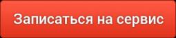 Логотип компании Центральная ремонтная мастерская