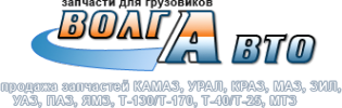 Логотип компании Авто-Волга