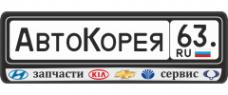 Логотип компании АвтоКорея