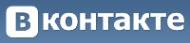 Логотип компании САТЭН