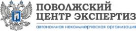 Логотип компании Поволжский Центр Экспертиз