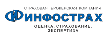 Логотип компании Страховая брокерская компания Инфострах