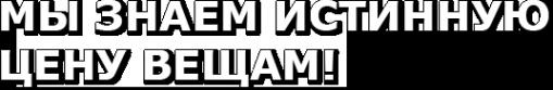 Логотип компании Гранд Истейт