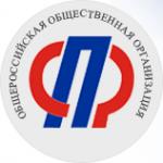 Логотип компании Союз пенсионеров России