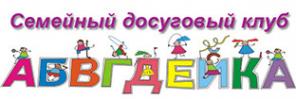 Логотип компании АБВГДейка