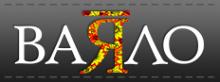 Логотип компании Ваяло