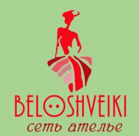 Логотип компании Белошвейки