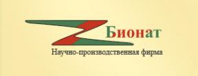 Логотип компании Бионат