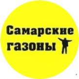 Логотип компании Самарские газоны