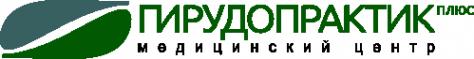 Логотип компании Гирудопрактик плюс