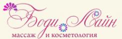 Логотип компании Боди Лайн