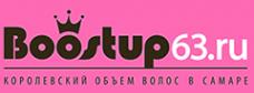 Логотип компании Boostup