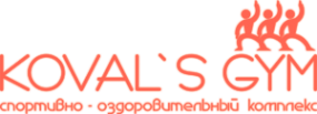 Логотип компании Koval`s gym