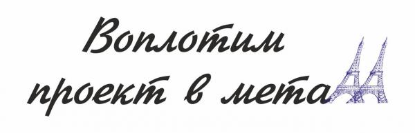 Логотип компании Азимут-ПРОМ