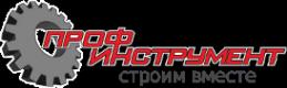 Логотип компании Профинструмент