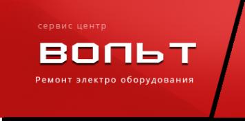 Логотип компании Вольт