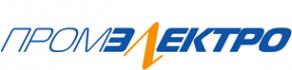Логотип компании Промэлектро АО