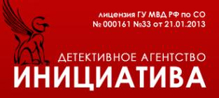 Логотип компании Инициатива