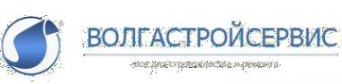 Логотип компании ВОЛГАСТРОЙСЕРВИС