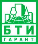 Логотип компании БТИ-Гарант