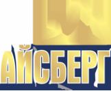 Логотип компании Айсберг