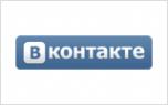 Логотип компании Гарант-Консалт