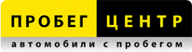 Логотип компании Пробег-центр