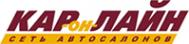 Логотип компании Кар-он-Лайн