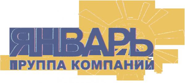 Логотип компании Январь