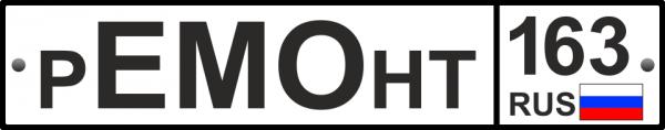 Логотип компании Производственное предприятие