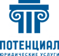 Логотип компании Потенциал