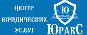 Логотип компании Юракс