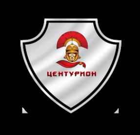 Логотип компании Центурион
