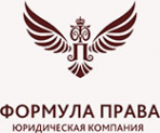 Логотип компании Формула права