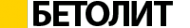 Логотип компании БЕТОЛИТ