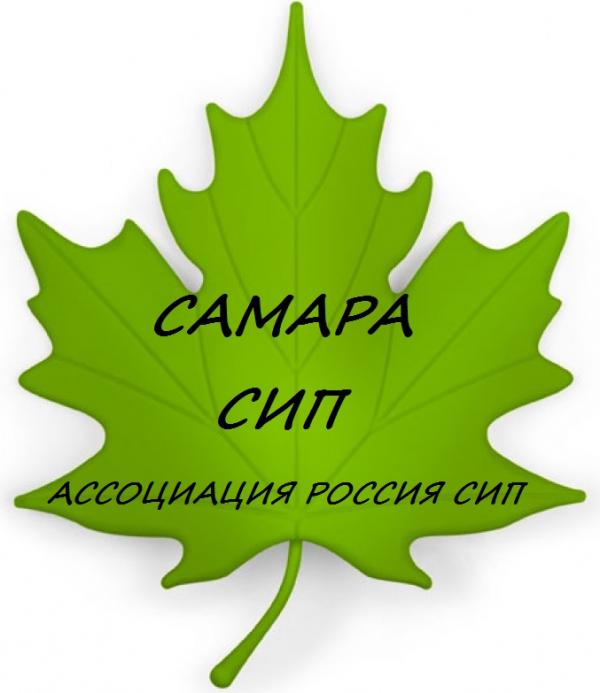 Логотип компании Самара СИП