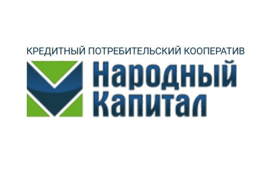 Логотип компании Кредитный потребительский кооператив «Народный капитал»